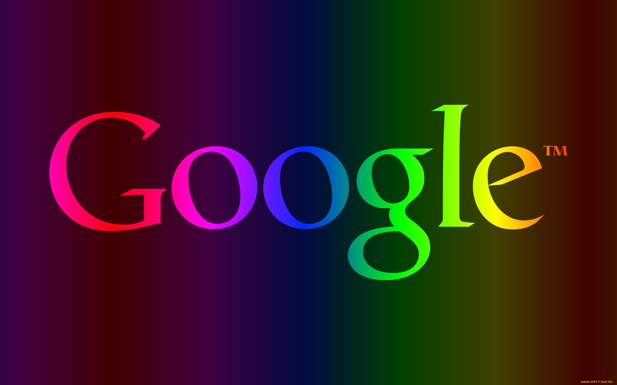 шаговой доступности логотипы гугл картинки нива